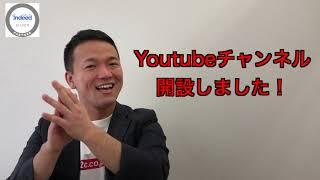 youteubeチャンネル